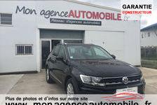 Volkswagen Tiguan 2.0 CONFORTLINE . 24990 66240 Saint-Estève