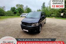 Volkswagen MULTIVAN 2L 180ch MATCH 2012 occasion Cloyes-les-Trois-Rivières 28220