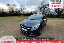 Peugeot 208 1.2l PURETECH 110 ALLURE 2016 occasion Cloyes-les-Trois-Rivières 28220