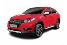 Honda HR-V 1.5 i-VTEC CVT Executive 2020 occasion Échirolles 38130