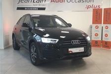 Audi Q3 1.4 TFSI COD 150 ch S tronic 6 Midnight Series 2018 occasion Voiron 38500