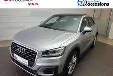 Audi Q2 35 TFSI COD 150 S tronic 7 S Line 2020 occasion Cessy 01170