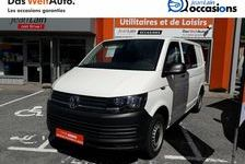 Volkswagen Transporter TRANSPORTER PROCAB L1 2.0 TDI 114 BUSINESS LINE 2016 occasion Sallanches 74700