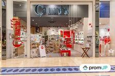 Fond de commerce: boutique de chaussures située à Guérande. 133000