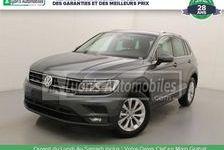 Volkswagen Tiguan 27420 69150 Décines-Charpieu