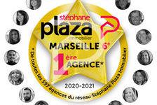 Hyper-Centre - Fonds de commerce Restaurant - Salon de Thé - Marseille 200 m2 129000