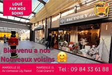 A LOUER Local commercial Marseille 13011 Grand V 146 m2
