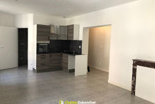Location Appartement Roanne (42300)