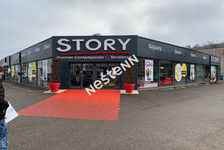 Local Zone Commerciale Forbach 5833