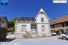 Appartement Audincourt  95.30 m2 745 Audincourt (25400)