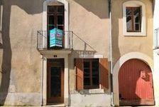 Maison 2 chambre à rénover 25500 Morannes (49640)