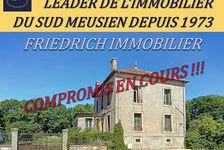 MAISON DE VILLAGE A RÉNOVER - HOUDELAINCOURT 45000 Houdelaincourt (55130)