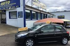 Peugeot 206 + 1.4 HDi 70ch FAP BLUE LION Active 2011 occasion Firminy 42700