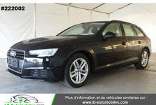 Audi A4 2.0 TFSI 190 S-Tronic 2016 occasion Beaupuy 31850