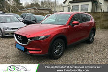 Mazda CX-5 2.0 SKYACTIV-G 165 ch 4x2 2017 occasion Beaupuy 31850