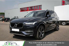 Volvo XC90 D5 235 AWD / 7 places 2017 occasion Beaupuy 31850