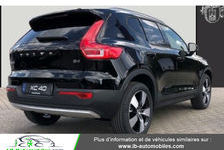 XC40 Momentum B4 Geartronic 2020 occasion 31850 Beaupuy
