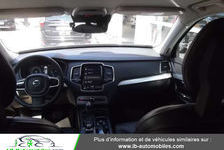 XC90 D5 225 AWD 2016 occasion 31850 Beaupuy