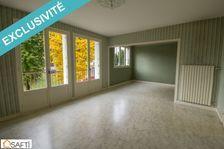 Appartement Type 3 - 2 chambres (74m2 carrez)- 53000 Laval 85000 Laval (53000)