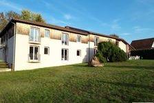 Domaine avec hôtel et maison individuelle. 585000 Baerenthal (57230)