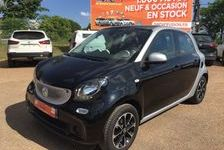 Smart ForFour II 1.0 PASSION GPS Toit Pano 2015 occasion Lescure-d'Albigeois 81380