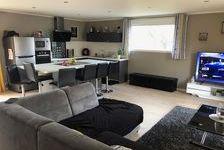 Vente Maison 80 m² à Le Coteau 174 000 ¤ 174000 Le Coteau (42120)