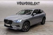 XC60 T8 Twin Engine 320 + 87ch Inscription Luxe Geartronic 2017 occasion 91200 Athis-Mons