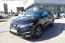 Nissan Qashqai 1.6 dCi 130ch N-Connecta All-Mode 4x4-i 129g 2018 occasion Bischheim 67800
