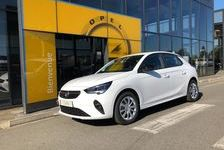 Opel Corsa 1.5 D 100ch Edition 2020 occasion Laval 53000