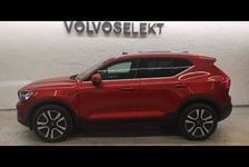 XC40 T5 Recharge 180 + 82ch Business DCT 7 2020 occasion 91200 Athis-Mons