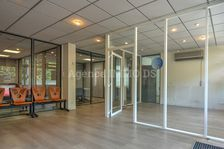 L'Agence IMMO DS vous présente à la vente ces murs co... 321000