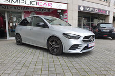 Mercedes Classe B 250 7G-DCT 4-Matic AMG Line 2020 occasion Montreuil 93100