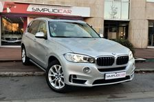 BMW X5 F15 xDrive40e 313 ch Exclusive BVA8 64990 78100 Saint-Germain-en-Laye
