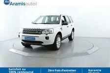 Land Rover Freelander S 12990 67460 Souffelweyersheim