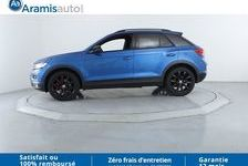 T-ROC 1.5 TSI 150 DSG7 Carat +Pack Black Style Surequipé occasion 69150 Décines-Charpieu