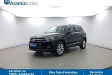 Volkswagen Tiguan Sportline 11890 06250 Mougins