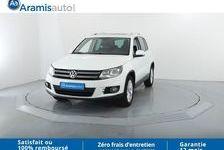 Volkswagen Tiguan Sportline+GPS+Pano 19990 44470 Carquefou