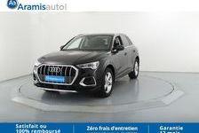 Audi Q3 Nouveau Design +Cuir GPS MMI Plus Surequipée 38990 78630 Orgeval