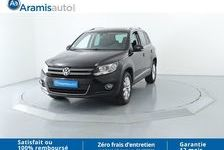 Volkswagen Tiguan Sportline 12990 06250 Mougins