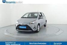 Toyota Yaris Dynamic Offre Spéciale 12390 57140 Woippy