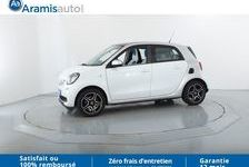 Smart FORFOUR Proxy
