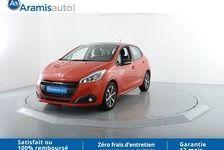 Peugeot 208 Active suréquipée + 11790 26290 Donzère