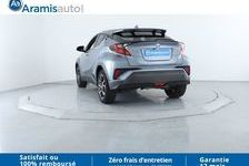 C-HR 122h Edition occasion 74000 Annecy