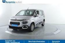Citroën Berlingo Nouveau Feel M + GPS 15690 91940 Les Ulis