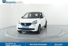 Smart FORFOUR passion Surequipée 11390 91940 Les Ulis