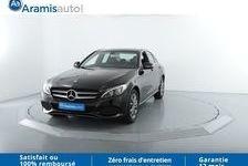 Mercedes Classe C Executive +Similicuir offre spéciale 24490 67460 Souffelweyersheim