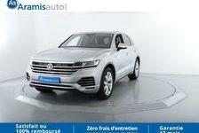 Volkswagen Touareg Carat +Suspension pneumatique Surequipé 58990 94110 Arcueil