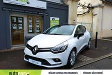 Renault Clio 1.5 dCi 75 Business 5 places 19000KM 2017 occasion CARQUEFOU 44470
