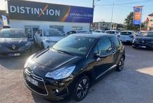 Citroën DS3 1.6 BlueHDi - 75 So Chic 2016 occasion Amilly 45200