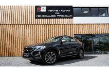 BMW X6 xDrive 40d Lounge Plus 2016 occasion Saint-Jean-d'Illac 33127